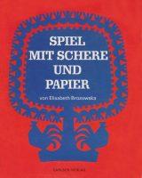 Spiel mit Schere und Papier | 2112