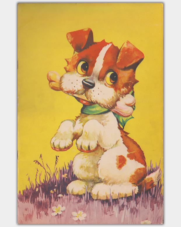 Wackelkopfbuch Hund | Titelbild